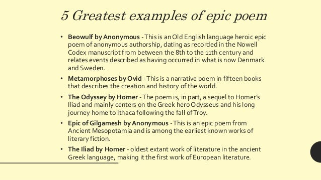epic poem examples - photo #9
