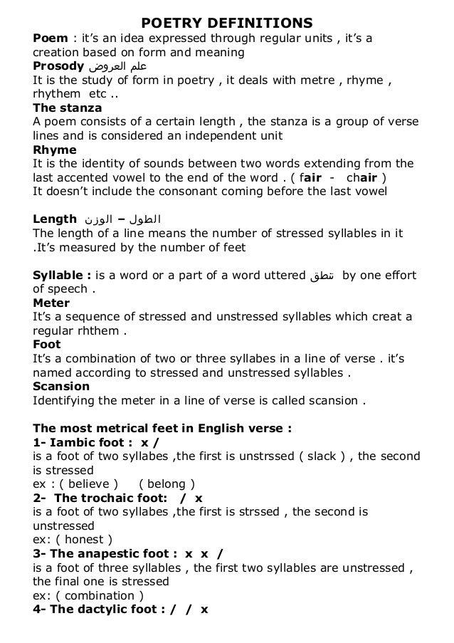 Lyric lyric poem examples : Poetry definitions