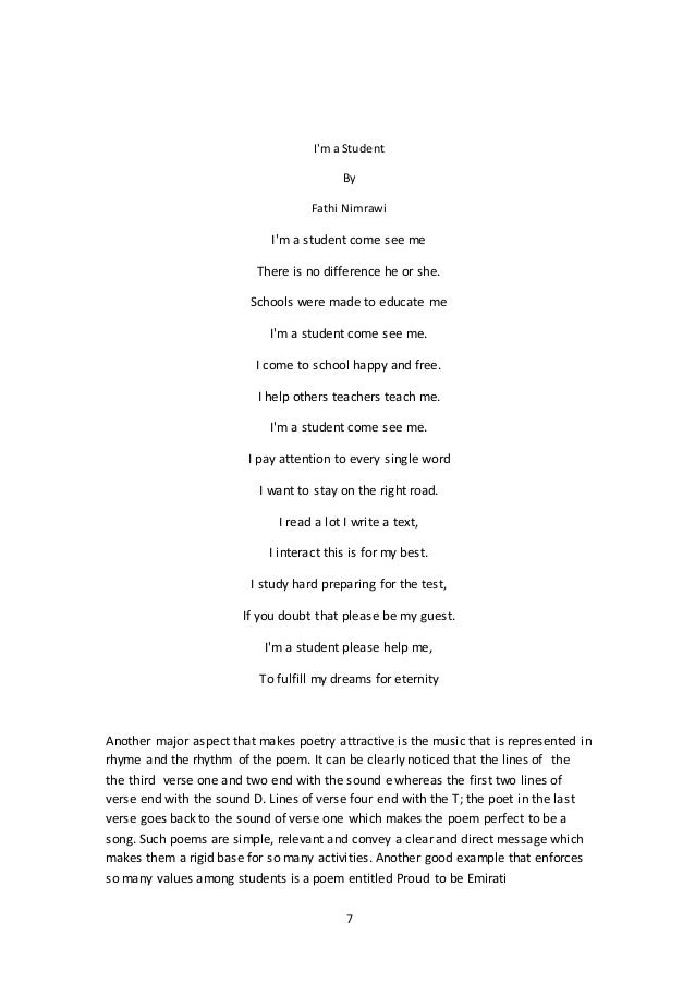 english poetry about education