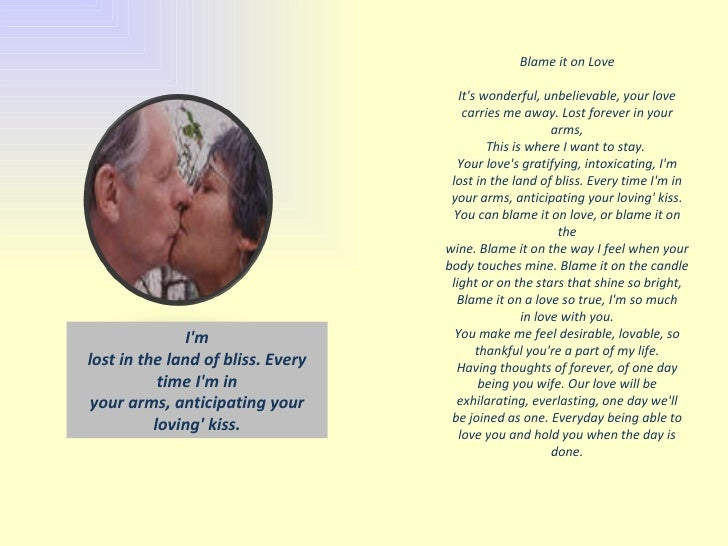 intoxicating love poems