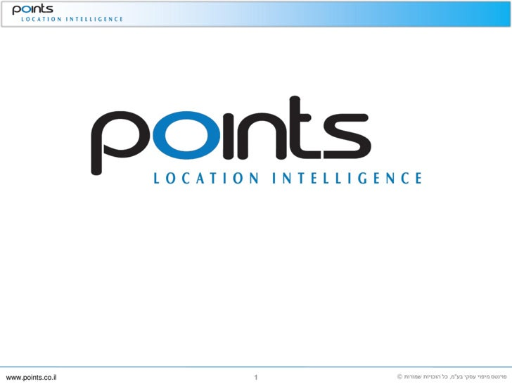 """www.points.co.il   1   פוינטס מיפוי עסקי בע""""מ, כל הזכויות שמורות ©"""