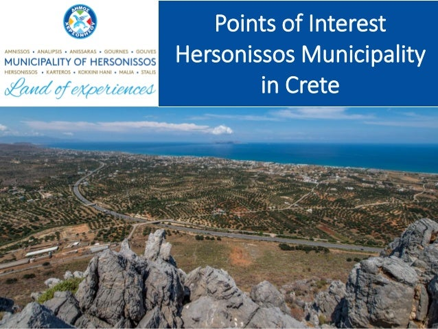Points of Interest Hersonissos Municipality in Crete