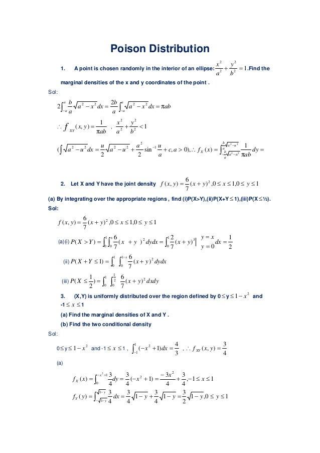 online math homework doer