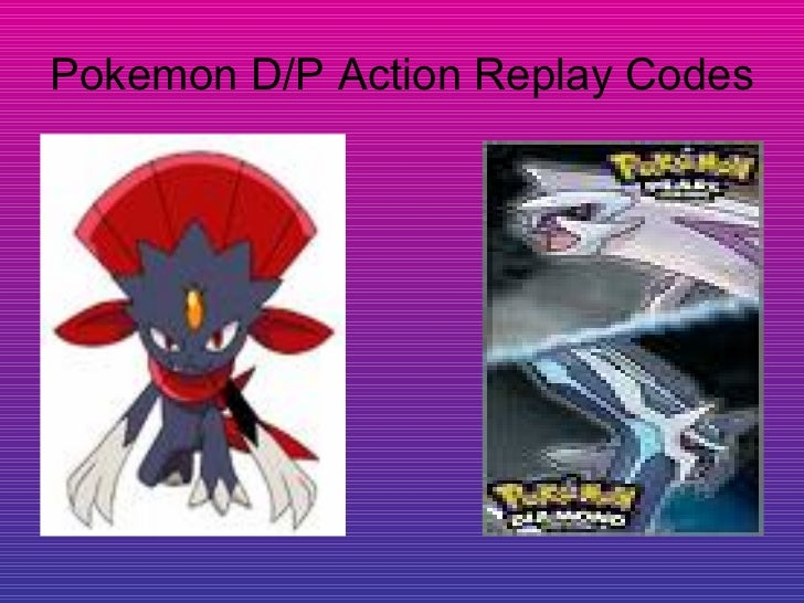 Pokemon D/P Action Replay Codes