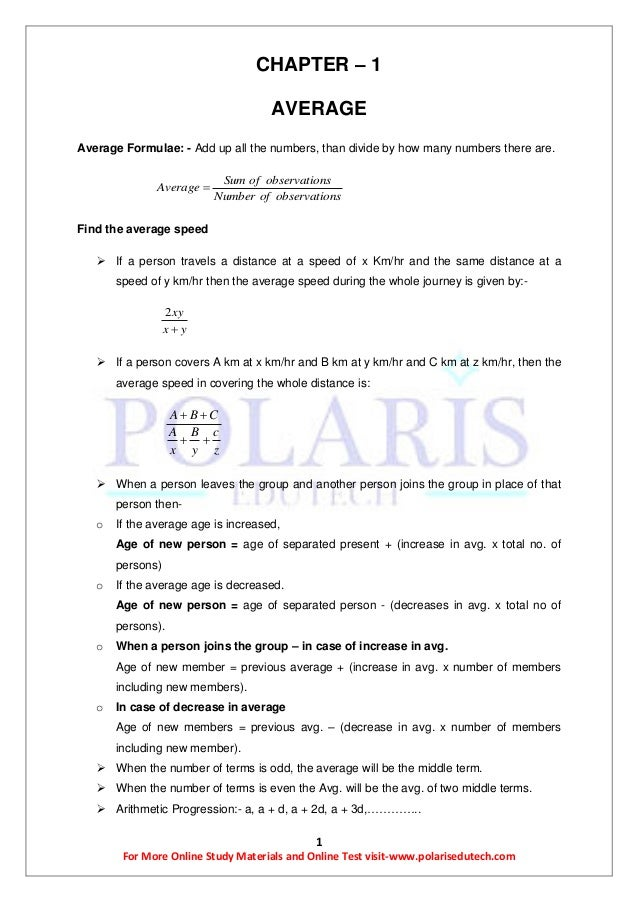 Math Study Material for SSC and Banking Exam