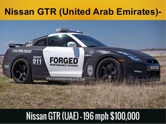 List of Most Expensive Police Cars in the World