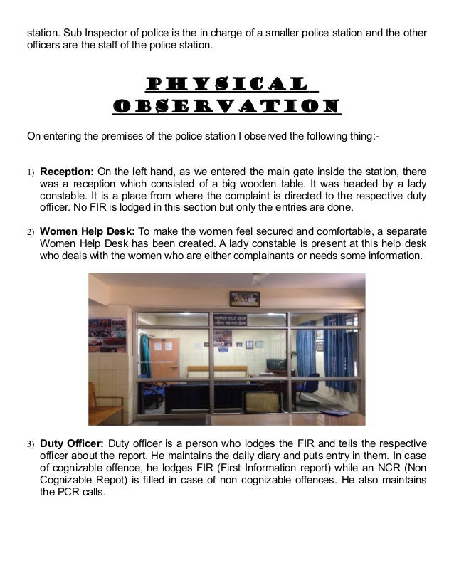 a visit to a police station essay