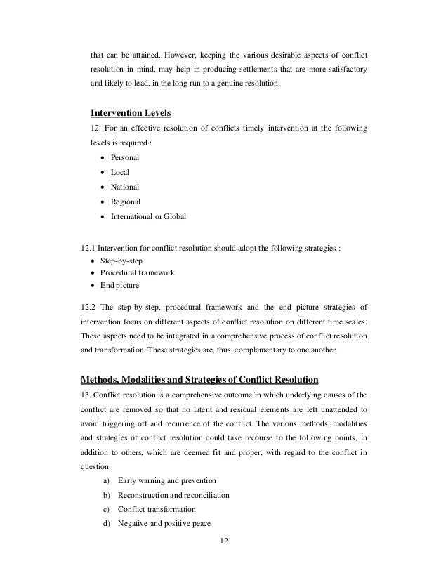 Functions, Roles and Duties of Police in General
