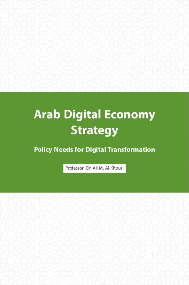 Policy Needs for Digital Economy Slide 2