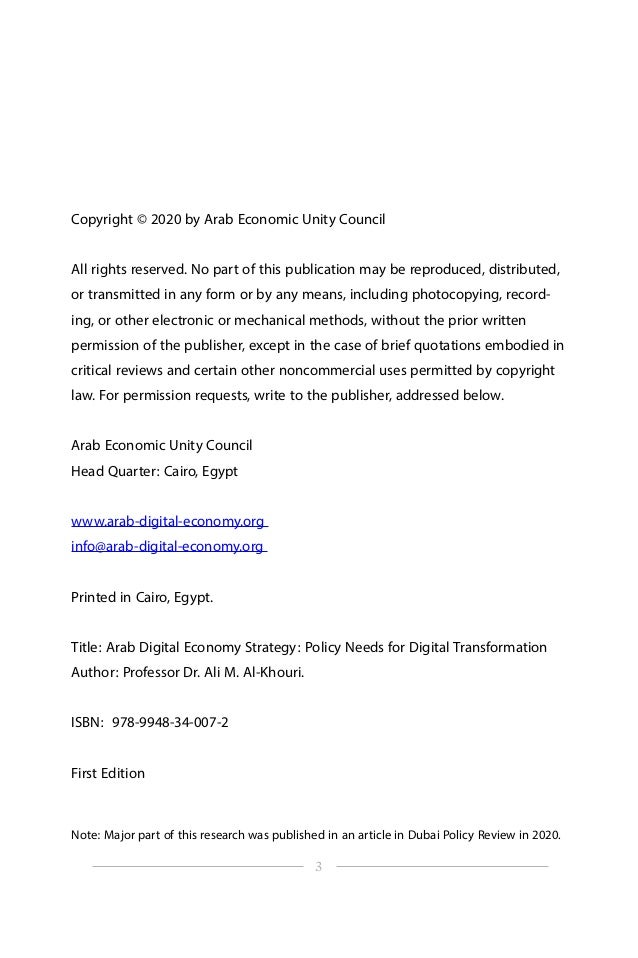 Policy Needs for Digital Economy Slide 3