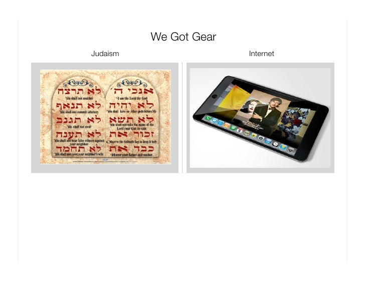We Got Gear Judaism Internet