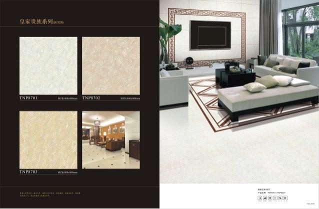 Suez Porcelain Tile Importer\ Import Spain design TOE Porcelain Tile