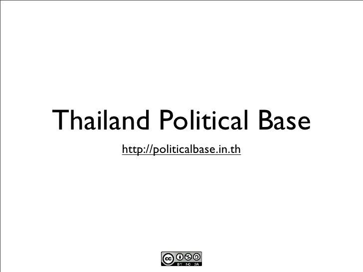 Thailand Political Base       http://politicalbase.in.th