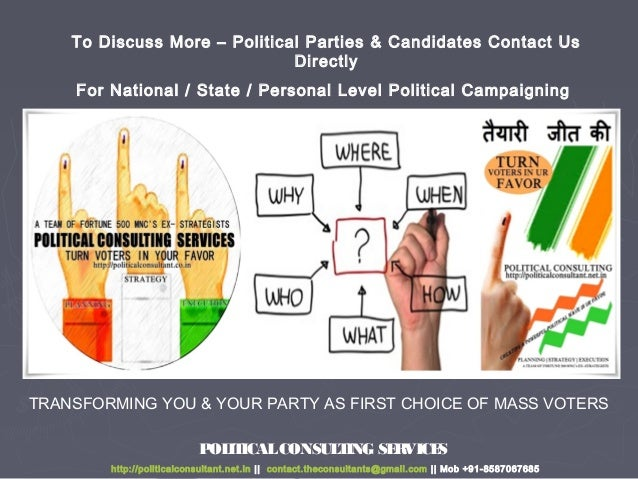 Changing Strategic Political dynamics Of India ? How To Manage Electi…
