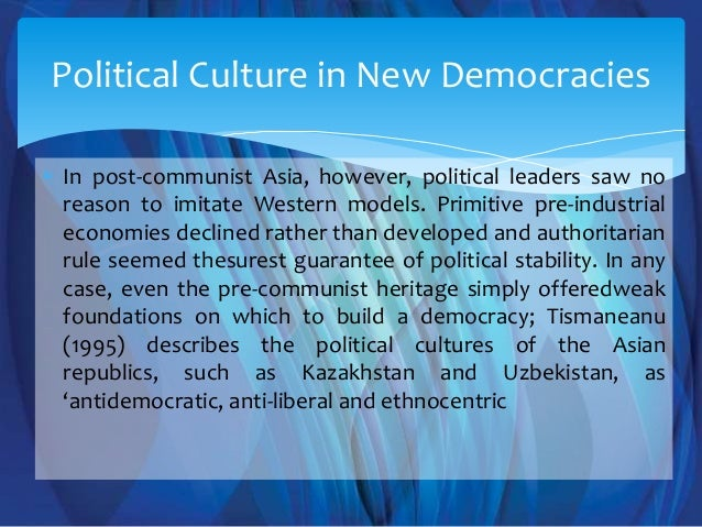 Liberal Democracy and How It Contributes to Liberal Democracy Essay