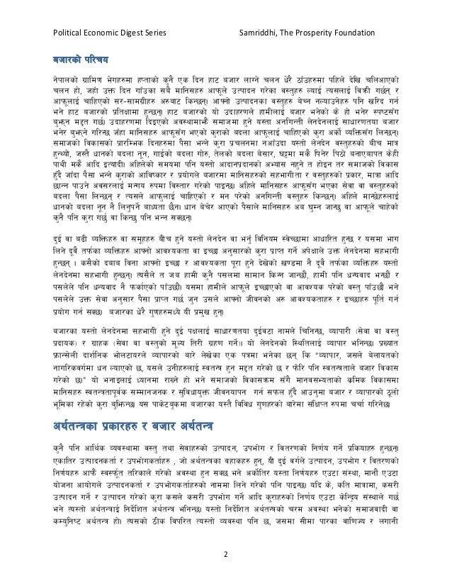 Political Economic Digest Series Samriddhi, The Prosperity Foundation 2 ahf/sf] kl/ro g]kfnsf] u|fld0f e]ux?df xKtfsf] s'g...