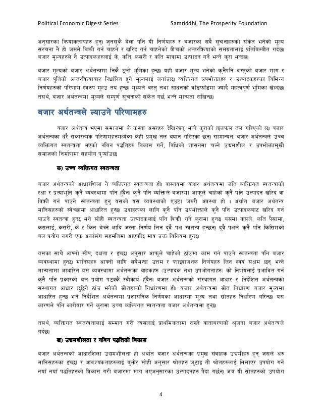 Political Economic Digest Series Samriddhi, The Prosperity Foundation 4 cg';f/sf lqmofsnfkx? x'g. h'g;'s} a]nf klg oL lg0f...