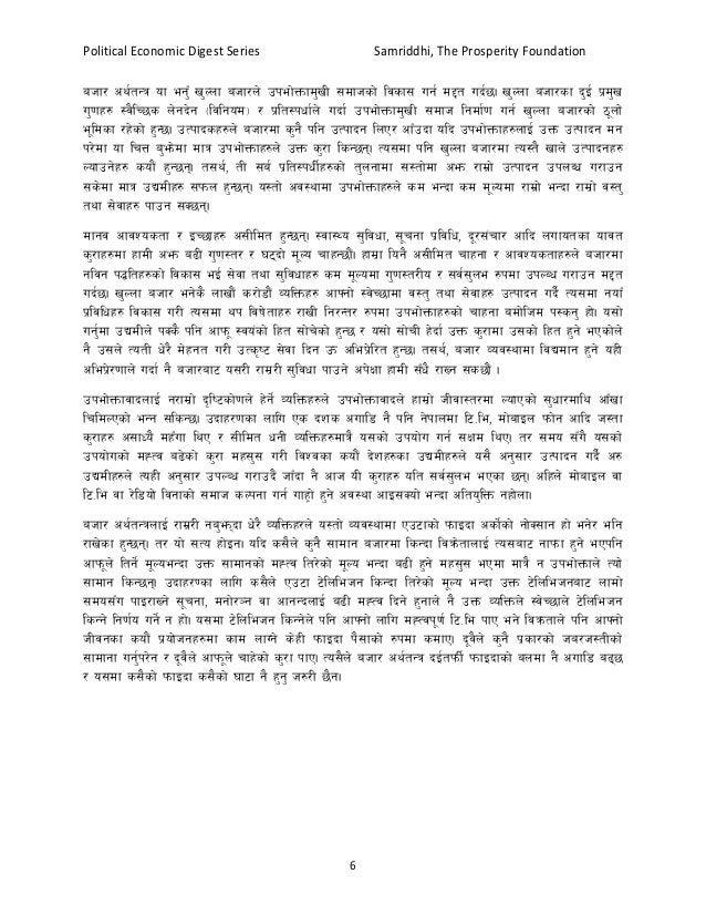 Political Economic Digest Series Samriddhi, The Prosperity Foundation 6 ahf/ cy{tGq of eg'F v'Nnf ahf/n] pkef]Qmfd'vL ;dfh...
