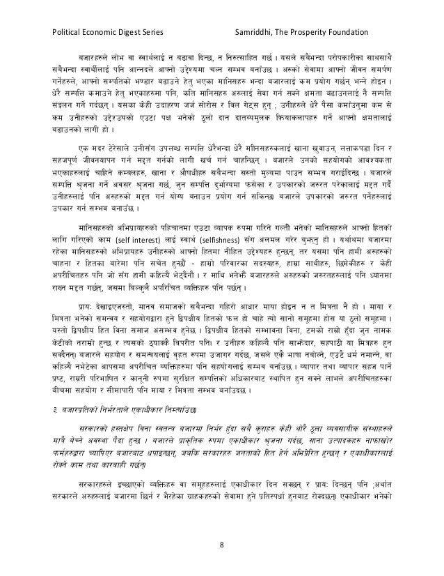 Political Economic Digest Series Samriddhi, The Prosperity Foundation 8 ahf/x?n] nf]e jf :jfy{nfO{ g a9fjf lbG5, g lg?T;fl...