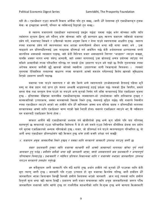 Political Economic Digest Series Samriddhi, The Prosperity Foundation 9 oxL xf]. . PsfwLsf/ Pp6f ;/sf/L lgsfo cfFkm}df klg...