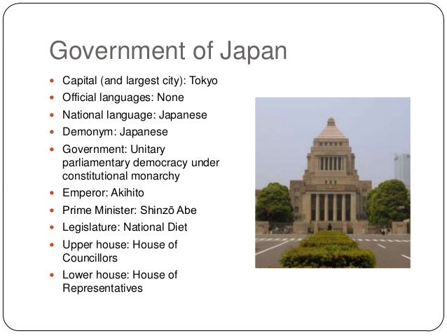 japanese politics is japan democratic The japanese political system is based on japan's constitution, which  enacted  on may 3, 1947, it firmly established a democracy in form of a.