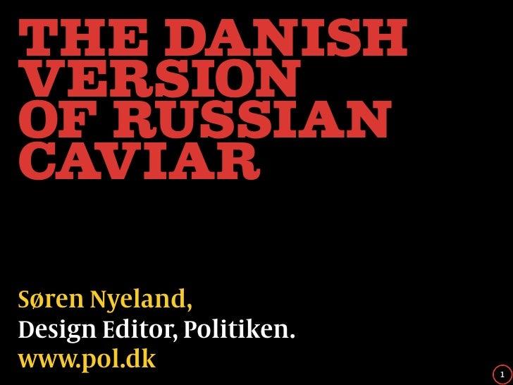 Редизайн датской газеты Politiken