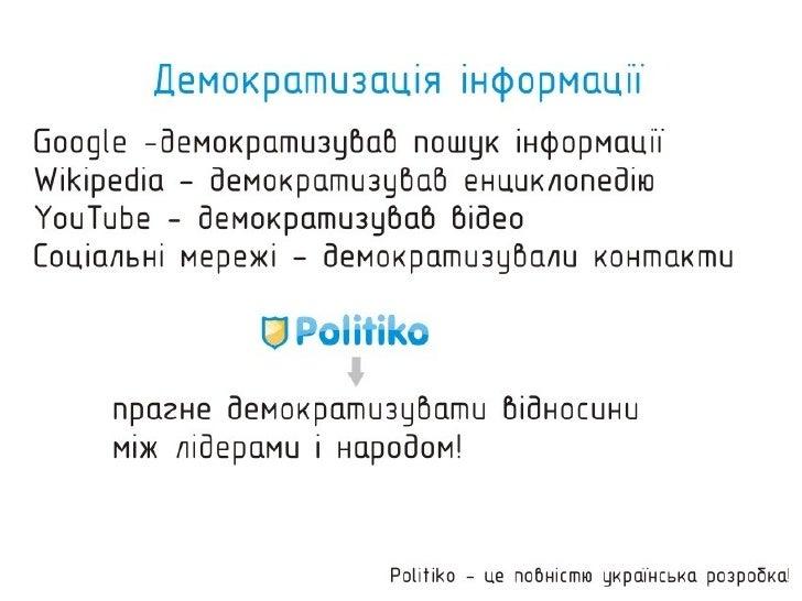 Politiko Slide 3
