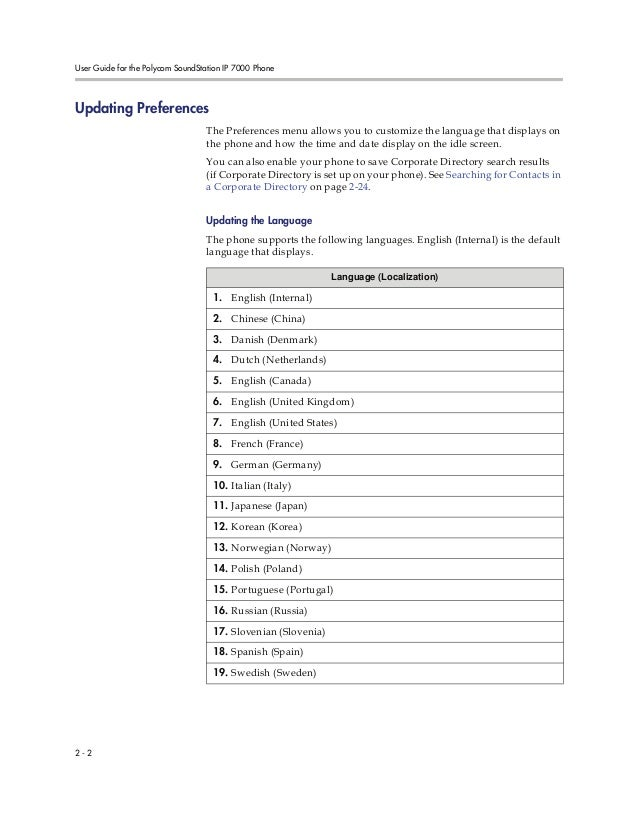 Polycom Ip 7000 Administrator Manual