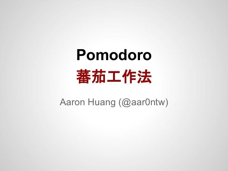 Pomodoro   蕃茄工作法Aaron Huang (@aar0ntw)