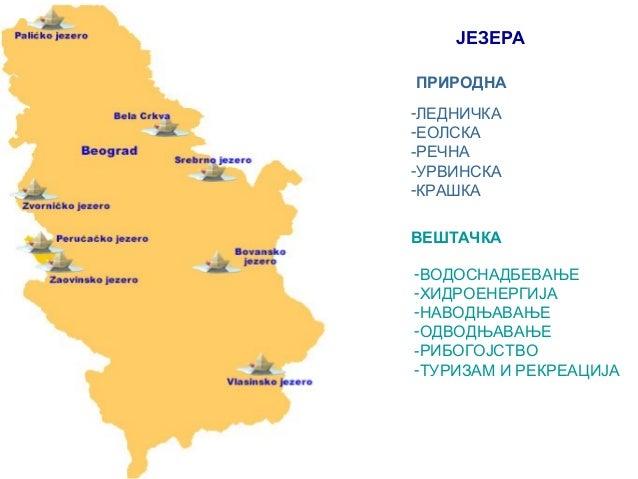 Prirodne Odlike Srbiјe