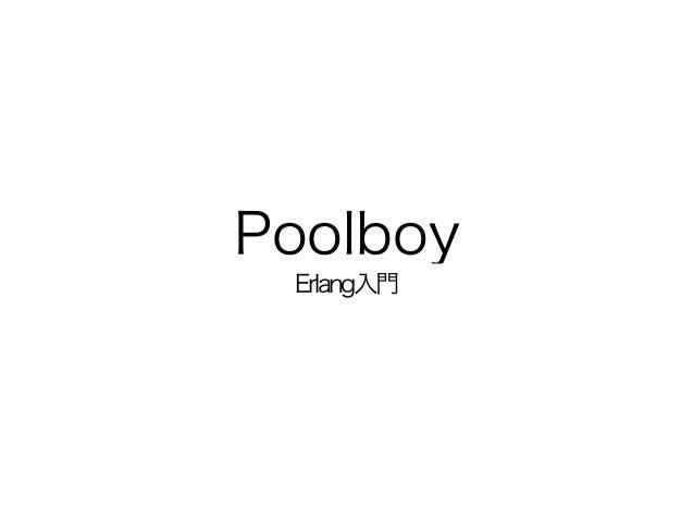Poolboy Erlang入門