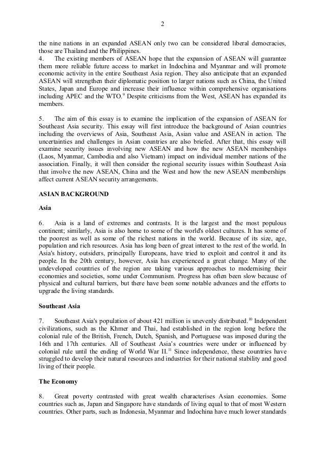 Ba english essays pdf