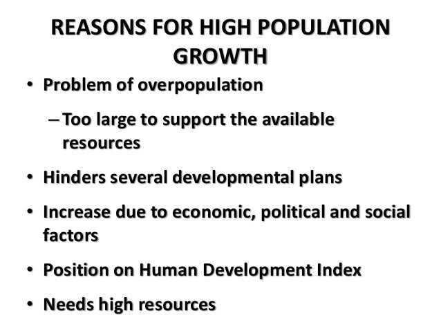causes of population growth in pakistan