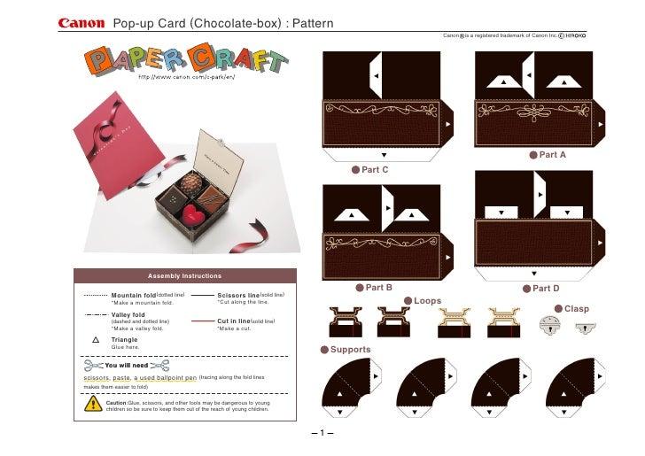 Pop-up Card (Chocolate-box) : Pattern                                                                                     ...