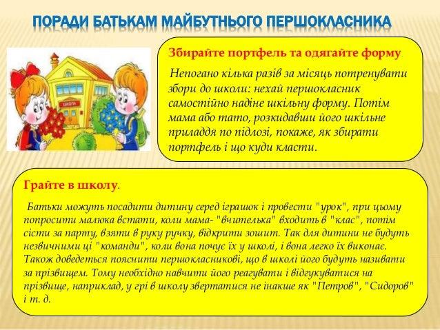 https://image.slidesharecdn.com/poradubatkam1klasnuka-140313083834-phpapp02/95/-2-638.jpg?cb=1410821998