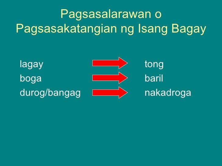 impormal na sanaysay Sanaysay di-pormal nagdaan ang araw ng mga puso kumita ng malaki ang  mga tindahan ng bulaklak, tindahan ng kapote at tindahan ng balot sa kanto.