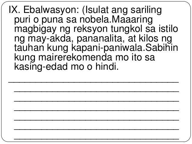 book report sa filipino elementary The k to 12 basic education curriculum  edukasyon sa pagpapakatao mother tongue filipino   allotment of the 2002 bec and the k to 12 curriculum- elementary.