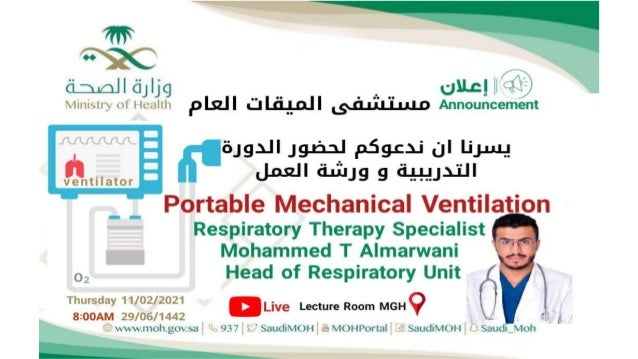 Respiratory Therapy Specialist : Mohammed Talal Almarwani