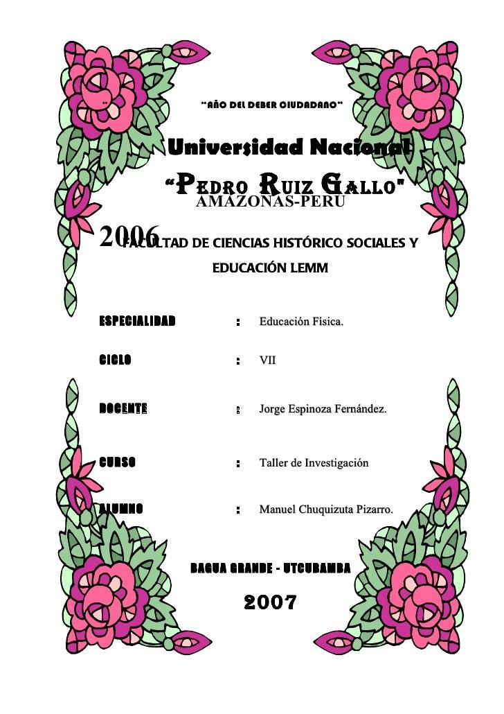 Caratulas Para Educacion Fisica Educaci 211 N F 205 Sica