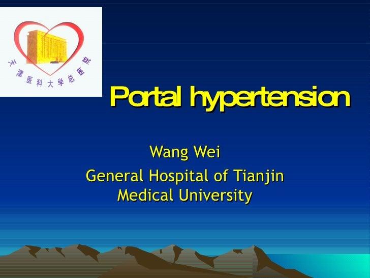 Portal hypertension Wang Wei General Hospital of Tianjin Medical University