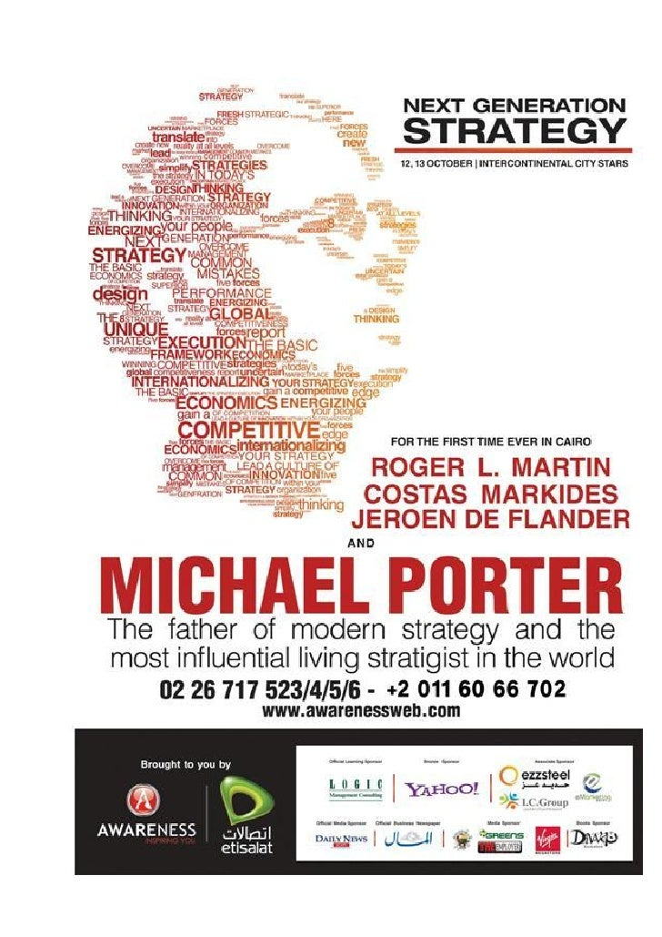 Porter ad