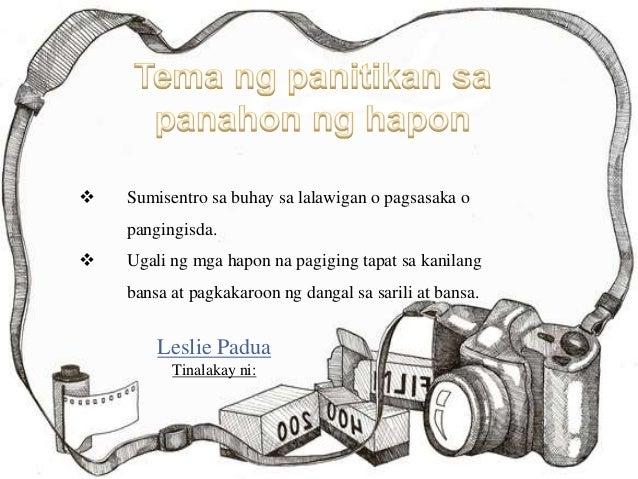 tula na may pitong sukat Halimbawa ng tula para sa ina na may 12 sukat , 4 taludtod at 5 saknong.