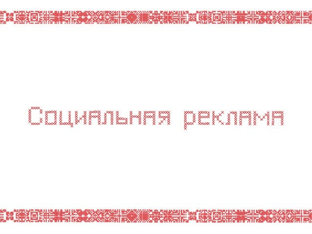 ПРОДУКТ Интерактивная открытка к 8 марта