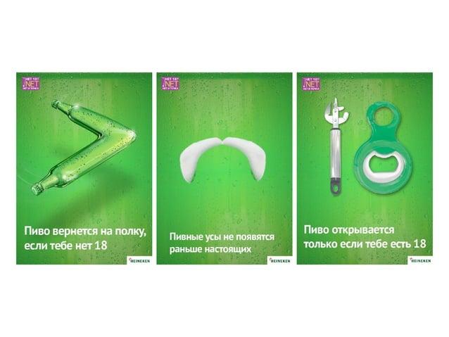 ksfed advertising portfolio