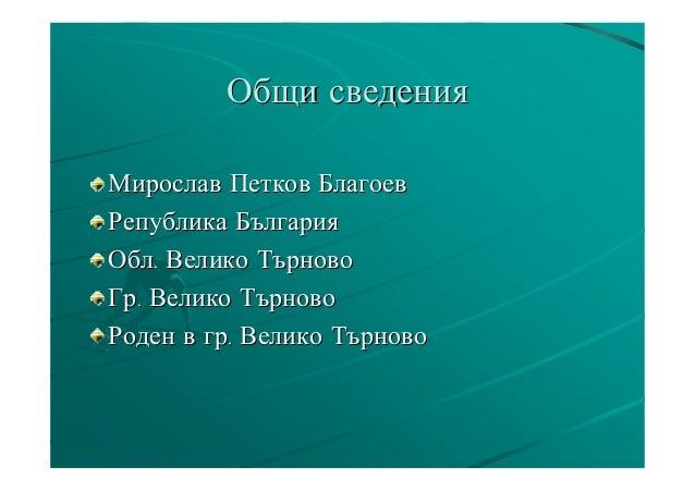 Portfolio m Slide 2