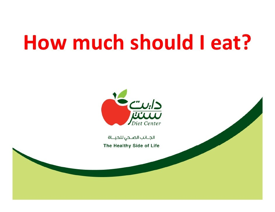 How much should I eat?