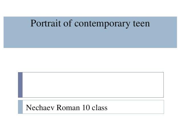 Portrait of contemporary teen  Nechaev Roman 10 class