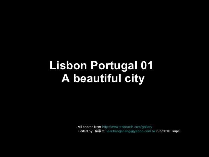 Lisboa Portugal Slide 2