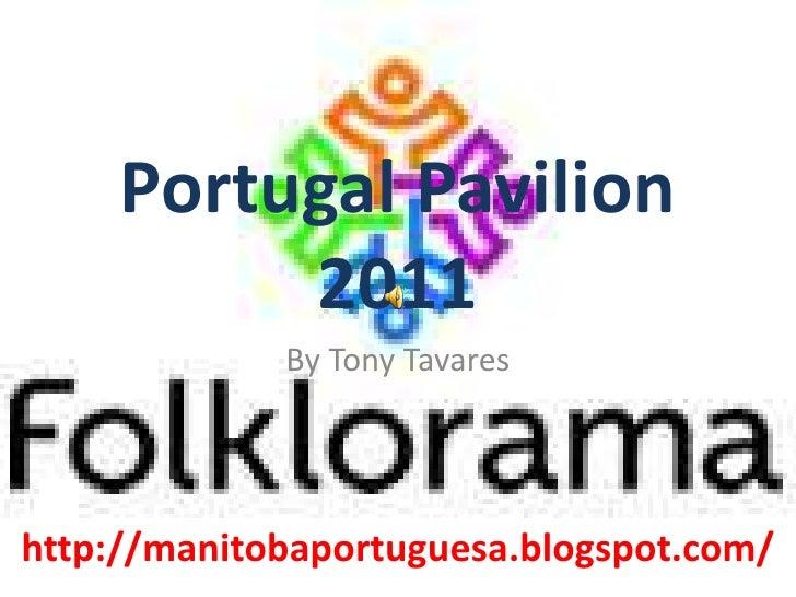 Portugal Pavilion 2011<br />By Tony Tavares<br />http://manitobaportuguesa.blogspot.com/<br />