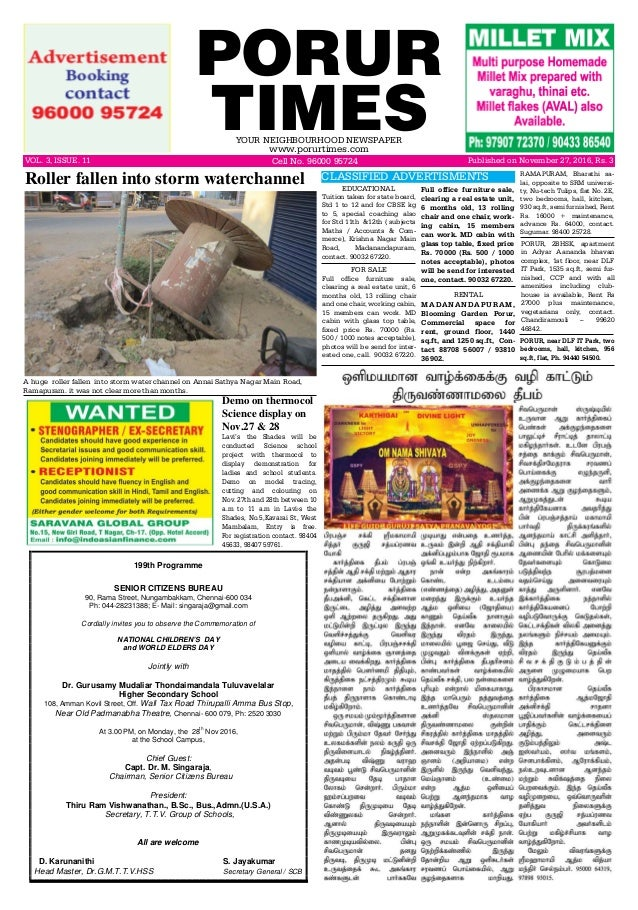 PORUR TIMESYOUR NEIGHBOURHOOD NEWSPAPER www.porurtimes.com VOL. 3, ISSUE. 11 Cell No. 96000 95724 CLASSIFIED ADVERTISMENT...